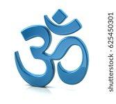 3d illustration of blue aum or... | Shutterstock . vector #625450301