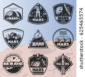 black vintage space discovery... | Shutterstock .eps vector #625465574