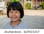the smile of a happy girl. | Shutterstock . vector #625521317