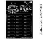 sukiyaki shabu objects menu  | Shutterstock .eps vector #625528349