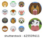 cute animals emotions icons... | Shutterstock .eps vector #625539611
