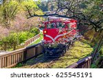 railway in alishan forest... | Shutterstock . vector #625545191