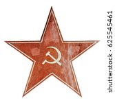 Small photo of Red USSR communism symbol with hammer and sickle. Aged metal plate isolated on white.