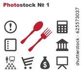 food icon vector flat design...
