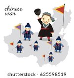 chinese army general | Shutterstock .eps vector #625598519