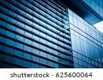 urban abstract   windowed... | Shutterstock . vector #625600064