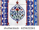 ancient ottoman patterned tile... | Shutterstock . vector #625622261