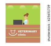 veterinary clinic reception.... | Shutterstock .eps vector #625651739