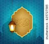 ramadan lamp or lantern on... | Shutterstock .eps vector #625727585