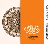 ramadan kareem wallpaper design ... | Shutterstock .eps vector #625727597