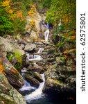 Bish Bash Falls in Massachusetts in the Berkshire County