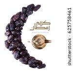 ramadan kareem with arabic... | Shutterstock . vector #625758461