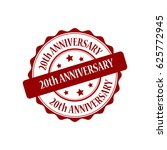 20th anniversary red stamp... | Shutterstock .eps vector #625772945