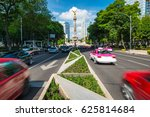 rush hour in mexico city ... | Shutterstock . vector #625814684