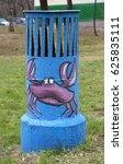 Small photo of Air shaft with a crab pattern