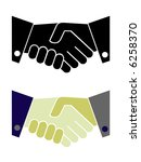shaking hands isolated... | Shutterstock . vector #6258370