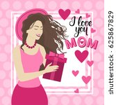 happy mother day  woman hold... | Shutterstock .eps vector #625867829