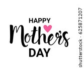 happy mother day  spring... | Shutterstock .eps vector #625871207