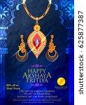 illustration of akshaya tritiya ...   Shutterstock .eps vector #625877387