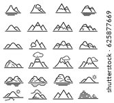 mountain line icons. | Shutterstock .eps vector #625877669