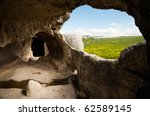 Cave City. view through the window of the cave dwellings - stock photo
