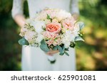 beautiful bouquet  bridal... | Shutterstock . vector #625901081