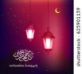 ramadan lanterns or shiny lamps ... | Shutterstock .eps vector #625901159
