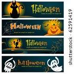 spooky halloween banners | Shutterstock .eps vector #62591419