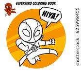 superhero coloring book. comic... | Shutterstock .eps vector #625998455