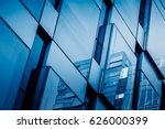 urban abstract   windowed... | Shutterstock . vector #626000399