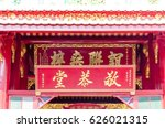 china temple in thailand | Shutterstock . vector #626021315