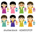 girls are wearing an old... | Shutterstock .eps vector #626031929