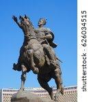 Small photo of TASHKENT, UZBEKISTAN - SEPTEMBER 15, 2016: a statue of the 14th century Uzbek leader Tamerlane stands on Amir Timur maydoni, a square in the center of Tashkent, Uzbekistan.