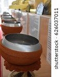 Small photo of buddhist monk's alms bowl.