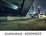 the century avenue of street... | Shutterstock . vector #626044625