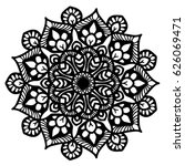 mandalas for coloring book.... | Shutterstock .eps vector #626069471