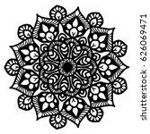 mandalas for coloring book.... | Shutterstock .eps vector #626069471