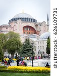 istanbul  turkey   april 12 ... | Shutterstock . vector #626109731