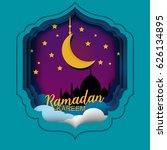 ramadan kareem banner design   Shutterstock .eps vector #626134895
