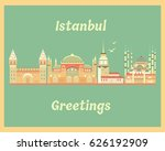 vintage greeting card with... | Shutterstock .eps vector #626192909