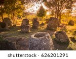 the plain of jars site 3 in the ... | Shutterstock . vector #626201291