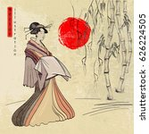 geisha  ancient japan ... | Shutterstock .eps vector #626224505