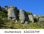 stone ghost valley on the... | Shutterstock . vector #626226749