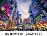 tokyo  japan   march 28  2017 ... | Shutterstock . vector #626245934