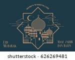 raya greeting template vector ... | Shutterstock .eps vector #626269481