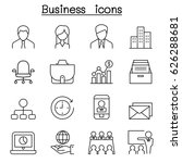 business management icon set in ... | Shutterstock .eps vector #626288681