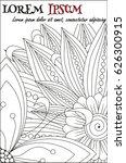 vector gift card. hand drawn...   Shutterstock .eps vector #626300915