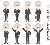 businessman illustration | Shutterstock .eps vector #626315171