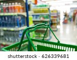supermarket channel with empty... | Shutterstock . vector #626339681