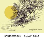 forest background. a path in... | Shutterstock .eps vector #626345315